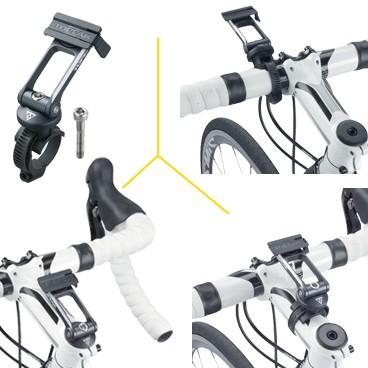 c6faa6918e5b Kiegészítők, Elhelyezkedés: kerékpárra | Kerékpár Webshop