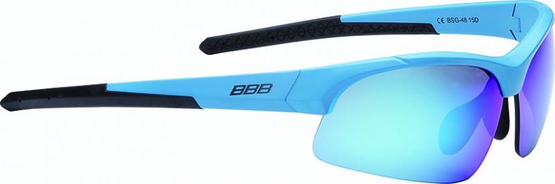 5. BBB BSG-48 Impress Small eyewear 81cb65454d